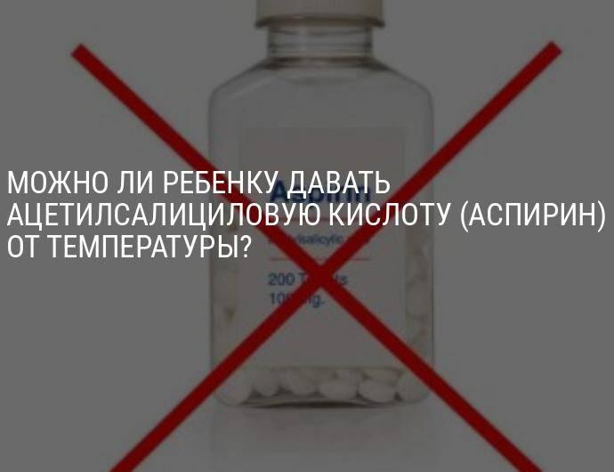 Обезболивающие и алкоголь: совместимы или нет?