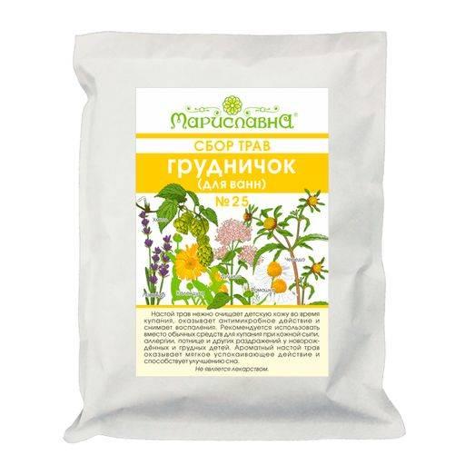 Успокоительные травы. 10 эффективных трав для нервной системы