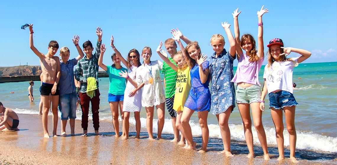 Детские лагеря на море для детей 17 лет