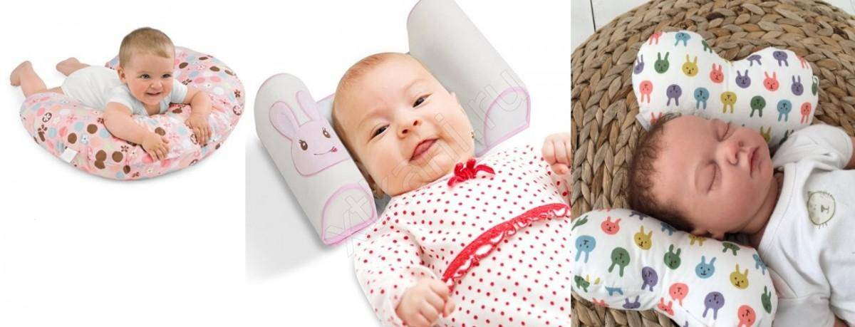 Ортопедическая подушка от кривошеи для новорожденного: разновидности, как правильно выбрать
