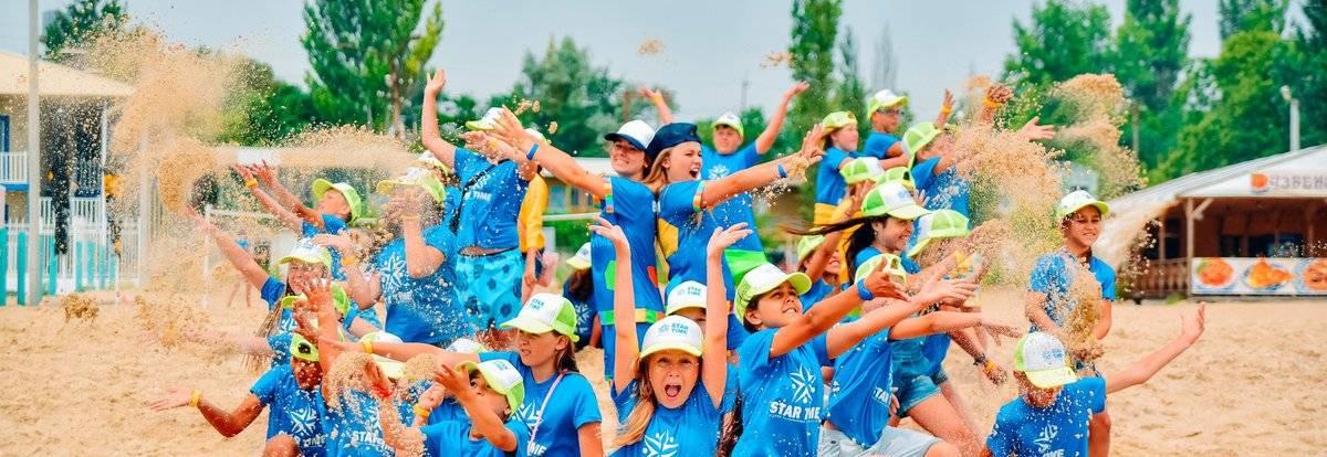 Детские лагеря на море в россии