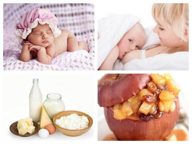 Сколько яблок в день можно есть кормящей маме