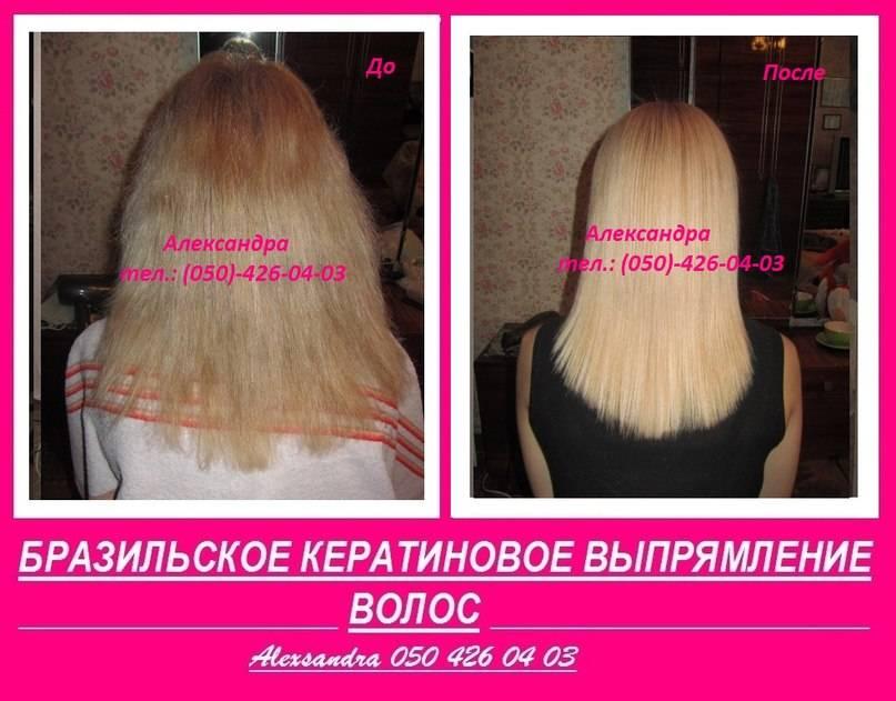Кератиновое выпрямление волос при беременности: можно ли делать