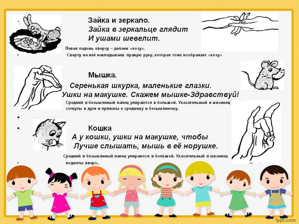 Развлечение, которое всегда с вами: пальчиковые игры для малышей до года. пальчиковые игры с детьми до года
