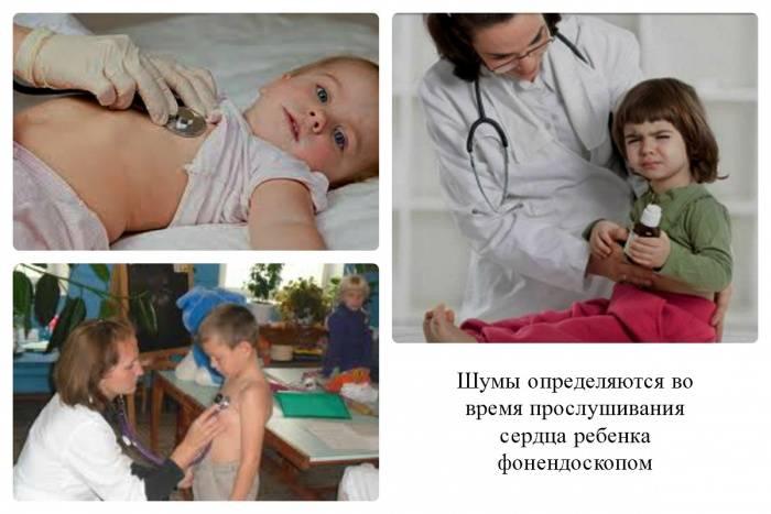 У ребенка шумы в сердце: что делать? - частная клиника r+