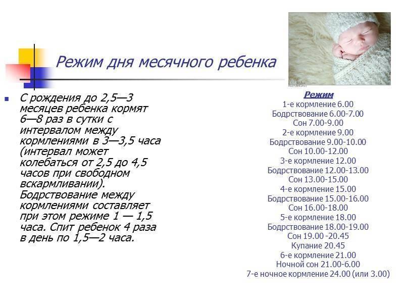 10 советов, как наладить режим сна у ребенка     материнство - беременность, роды, питание, воспитание