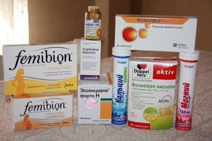 Применение витаминов во 2 триместре беременности