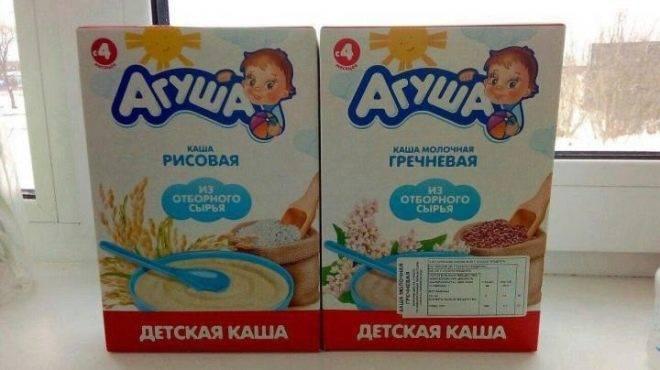 Топ 7 безглютеновых каш для прикорма ребенка