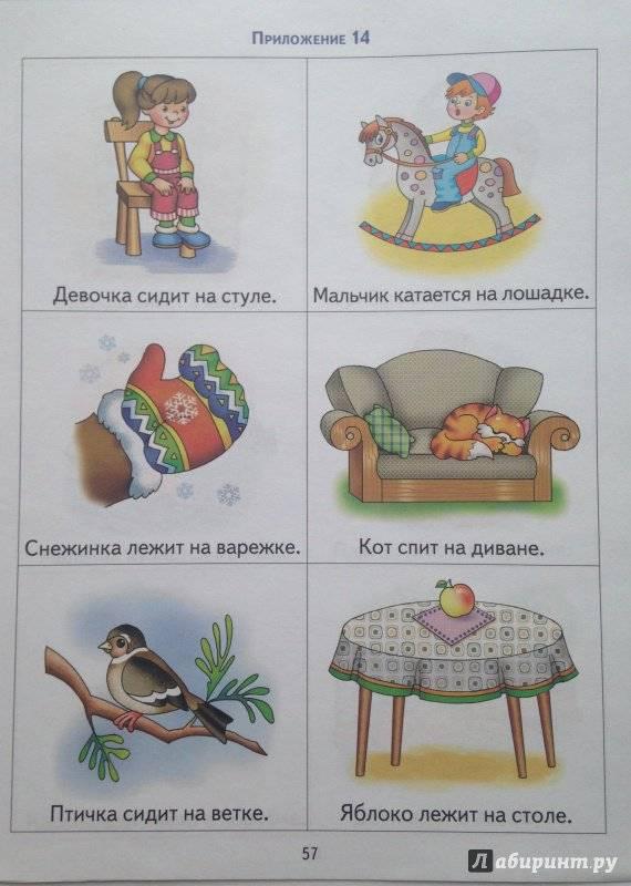 """Методика тюленева, раннее развитие детей – """"навигатор образования"""""""