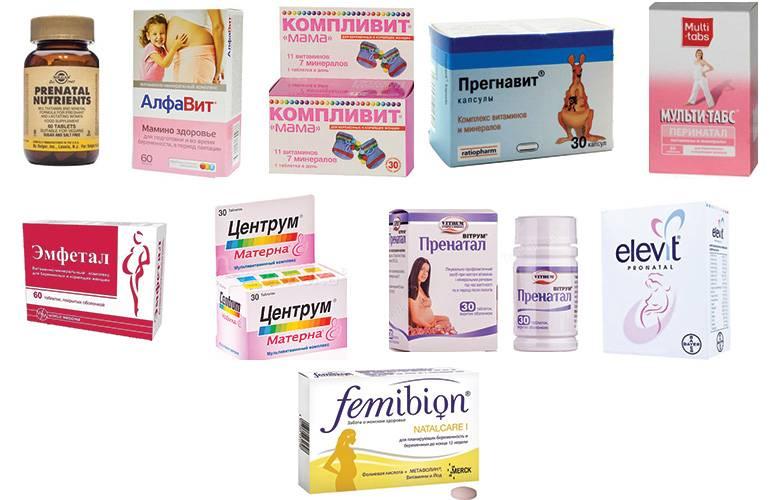 Витамины для беременных во 2 триместре
