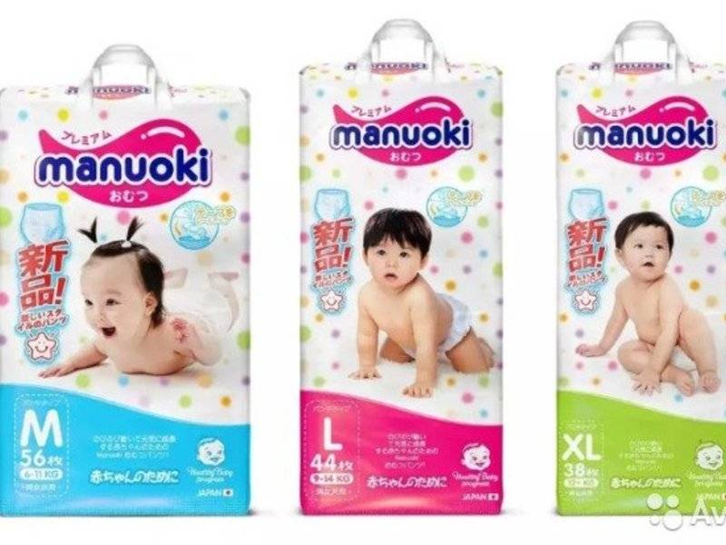 Как выбрать подгузники для новорожденных | блог дочки-сыночки
