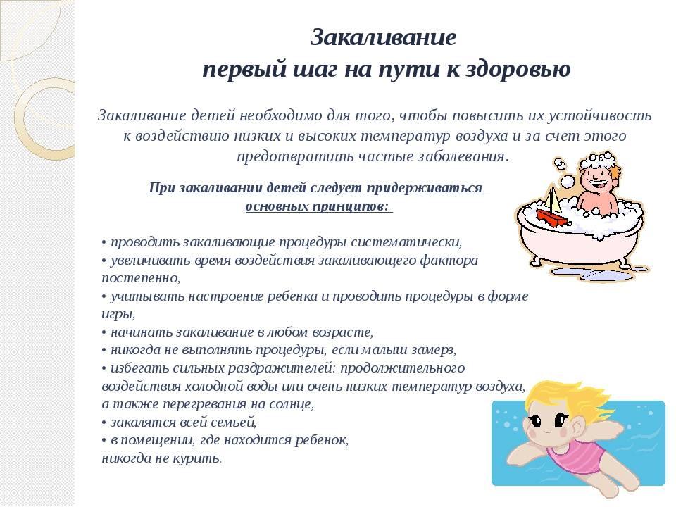 Как делать воздушные ванны новорожденному ребенку?