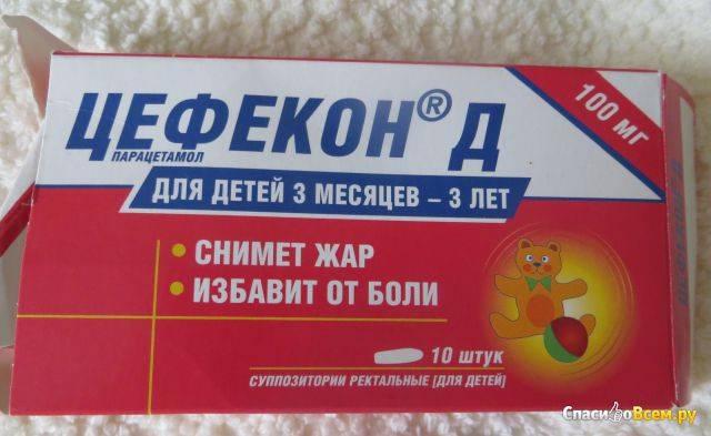 Жаропонижающие препараты : названия и способы применения   компетентно о здоровье на ilive