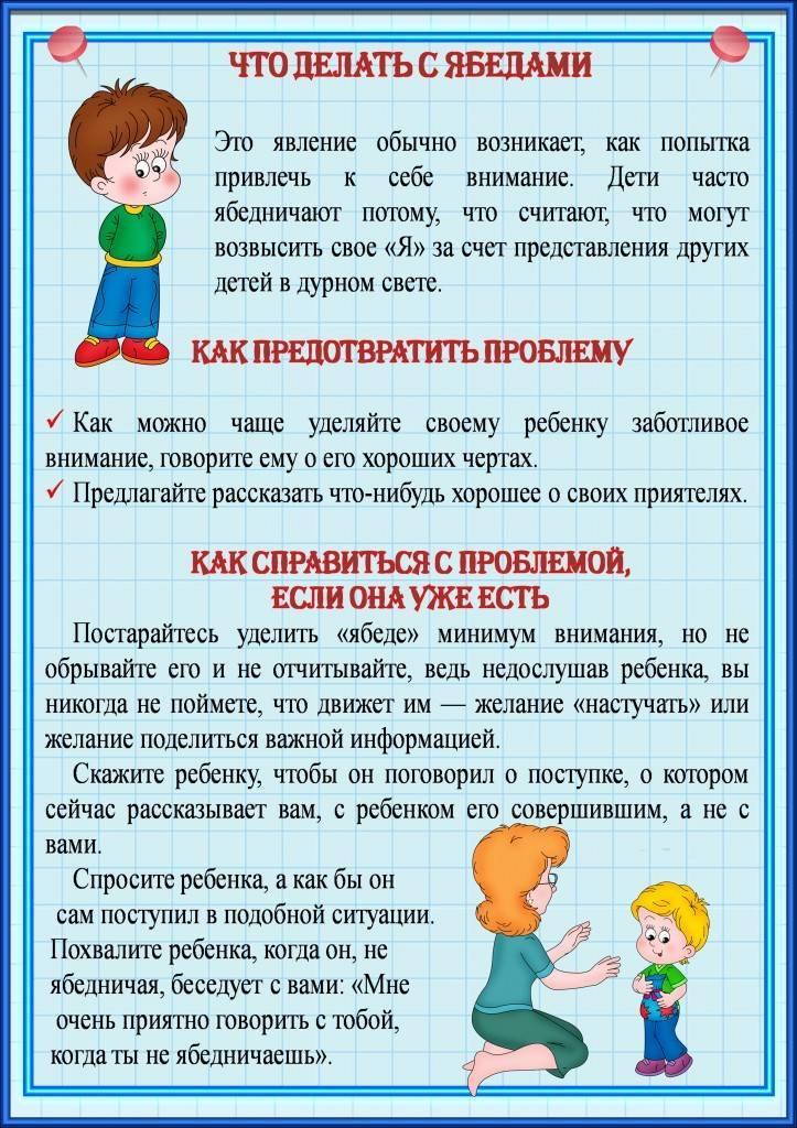Малыш не отпускает маму. ребёнок не отпускает маму ни на шаг: что делать? что делать, если ребенок не отпускает маму ни на минуту