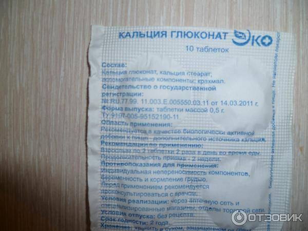 Церукал при беременности | инструкция к применению церукала при беременности | компетентно о здоровье на ilive