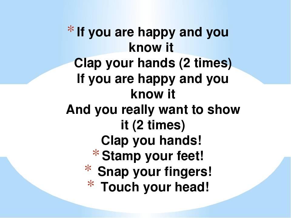 Веселая песня на английском для детей «If you are happy and you know it»