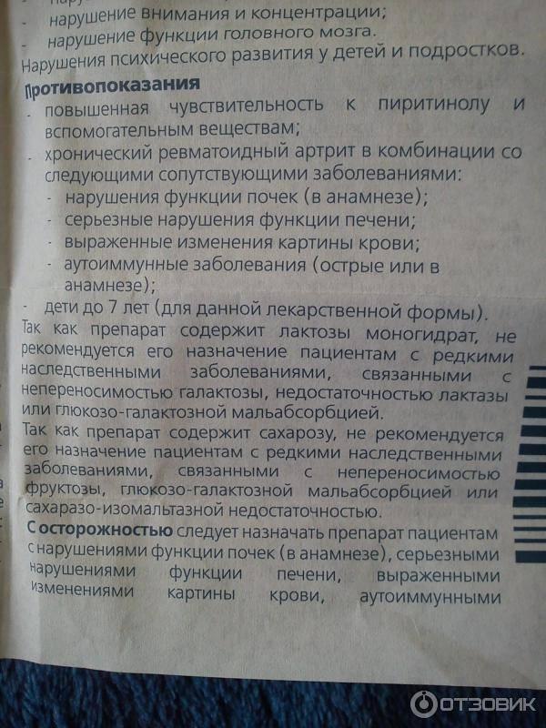 Церепро