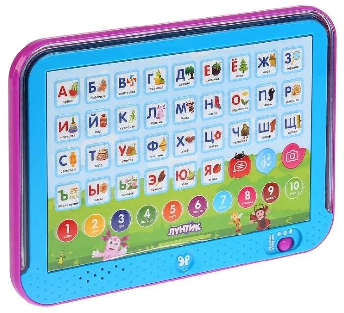 Детские планшеты для игр и обучения. топ-5 планшетов для ребенка любого возраста
