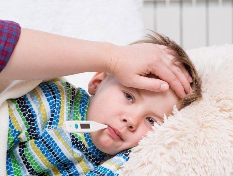 ➤ начальная стадия простуды что дать ребенку