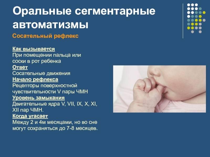 Что такое патронаж новорожденного, сколько он длится. патронаж на дому в киеве