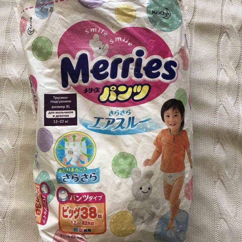 Японские памперсы для новорожденных (подгузники из японии)