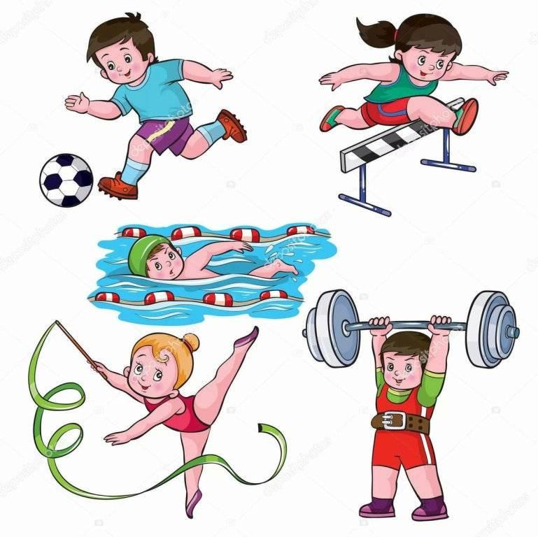 Лучшие виды спорта для детей в определённом возрасте: когда чем заниматься?