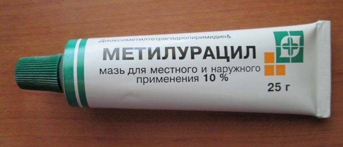 Метилурацил (methyluracil)