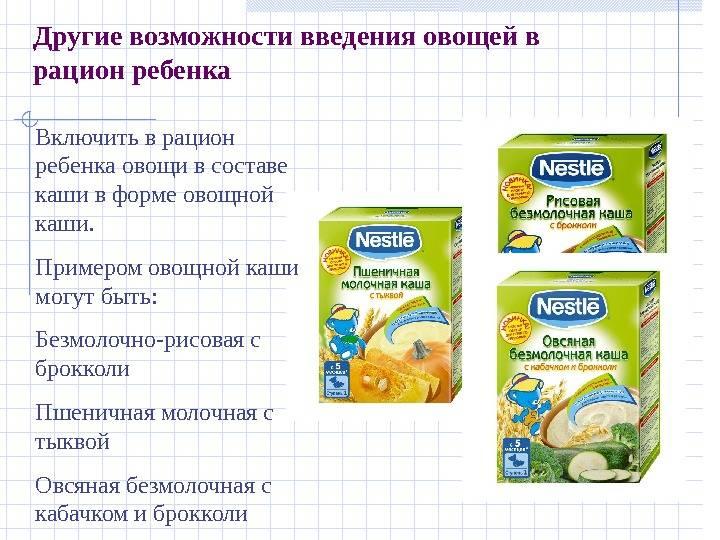 Детские каши - лучшие рецепты. как варить каши для детей. - автор екатерина данилова - журнал женское мнение