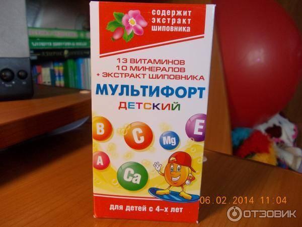 Детские витамины для аппетита с магнием - витаминные комплексы пиковит для повышения аппетита у детей