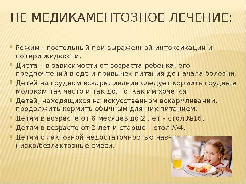 Сосиски и колбаса в детском саду??? - детский сад - страна мам