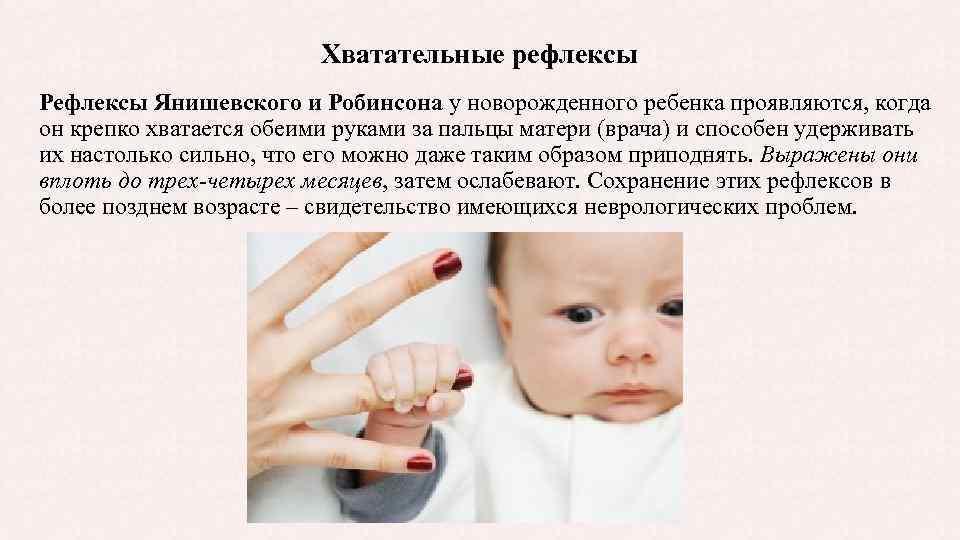 """Развитие ребенка на разных возрастных этапах   медицинский центр """"новая медицина"""""""