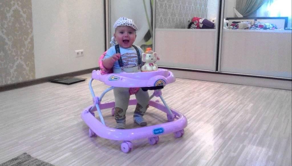 Нужны ли ходунки для малышей и с какого возраста использовать это приспособление?