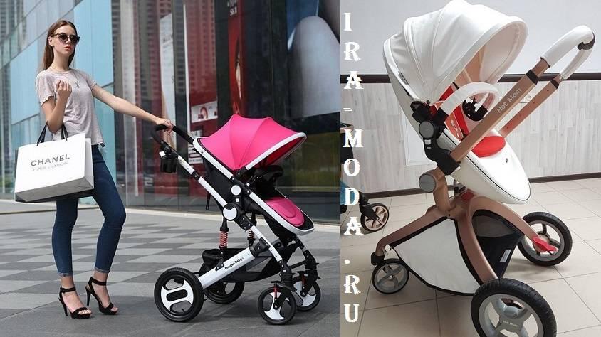 Модные новинки на рынке детских колясок