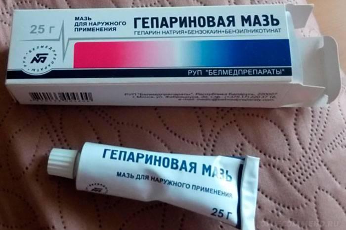 Гепариновая мазь (heparin ointment)