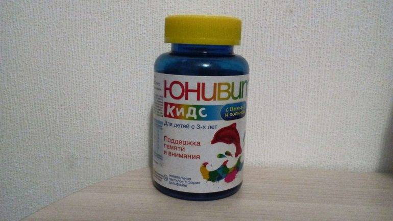 Витамин b4 (холин) – какое значение имеет для организма и в каких продуктах содержится