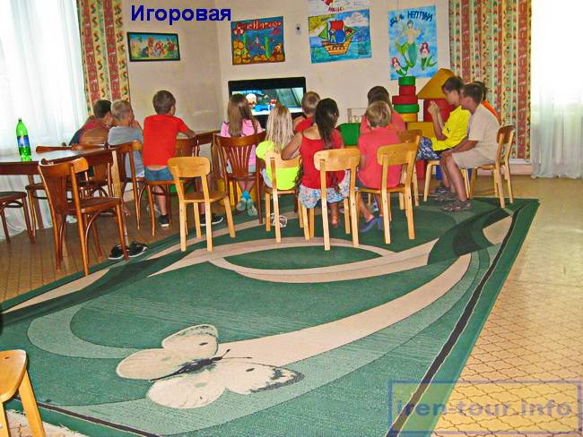 Отдых в евпатории с детьми 2021
