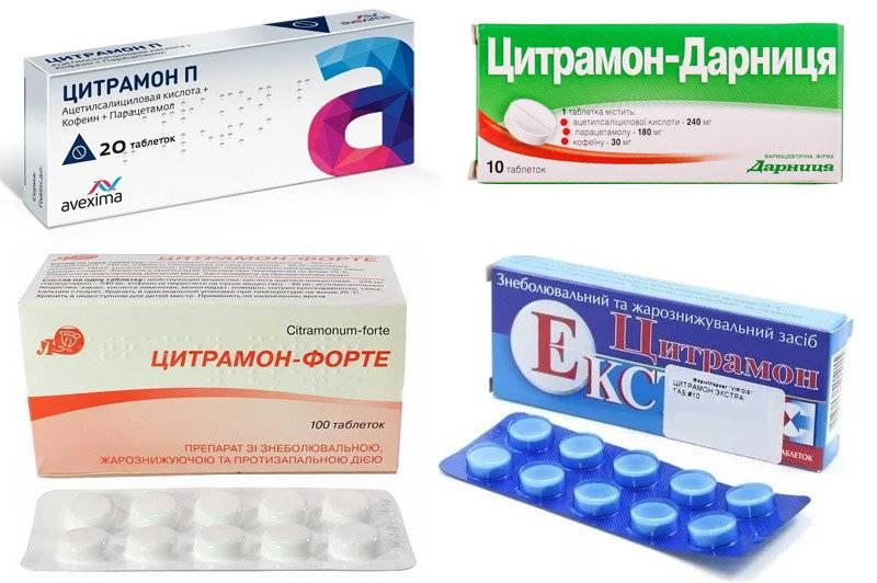 Какие лекарства повышают давление   eurolab   кардиология