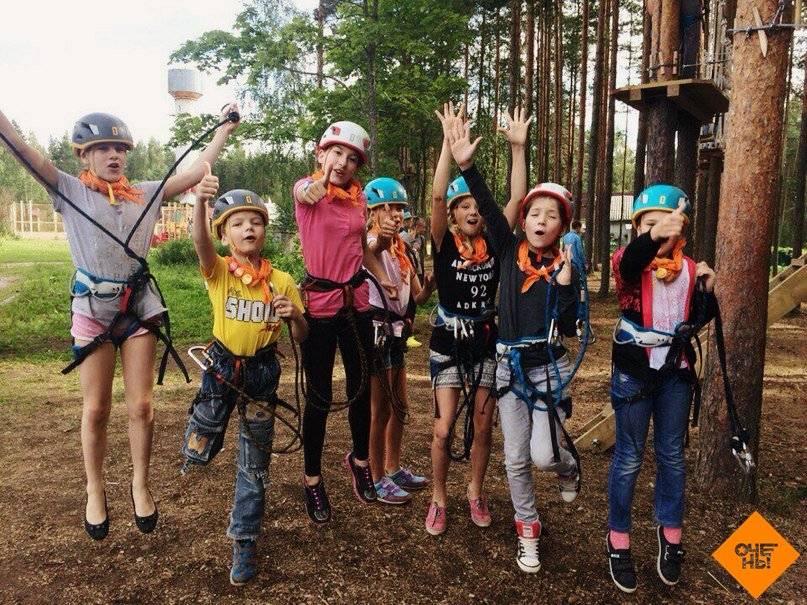 Подростковые лагеря для детей в москве и области