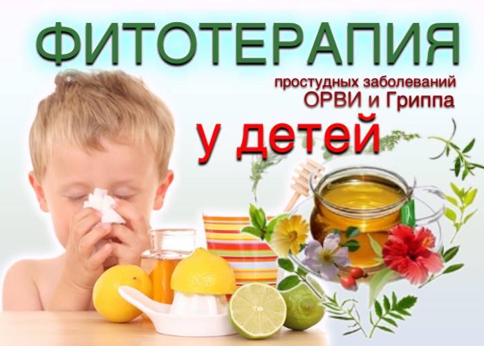 Что делать, чтобы малыш не заболел?