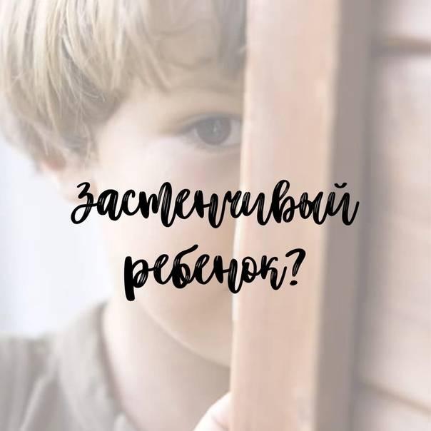 Почему ребёнок плачет, когда идёт в детский сад, не отпускает маму в садике, никак не привыкнет к детскому саду | жл