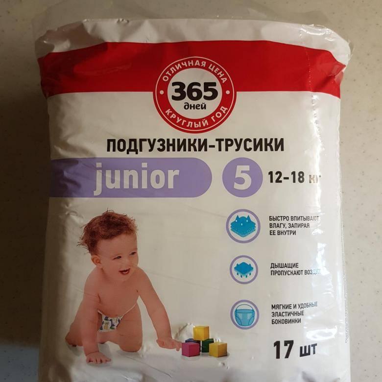 Подгузники «365 дней»: трусики и памперсы для новорожденных, размеры и отзывы