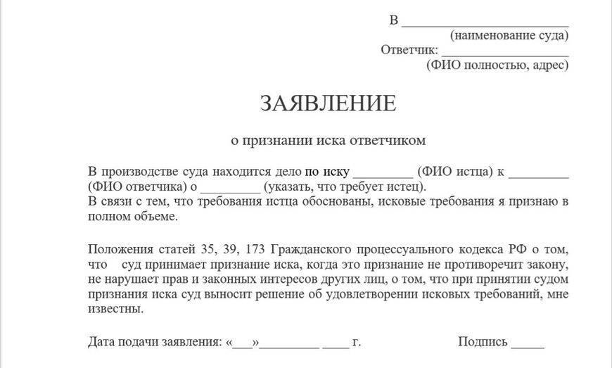 Развод во время беременности по инициативе жены в загсе или в суде   jurisinfo.ru