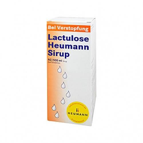 Сироп «Лактулоза» для детей: инструкция по применению