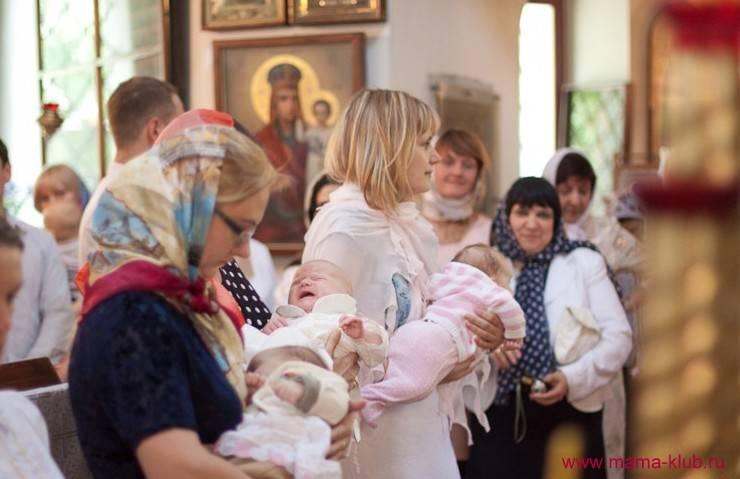 Таинство крещения