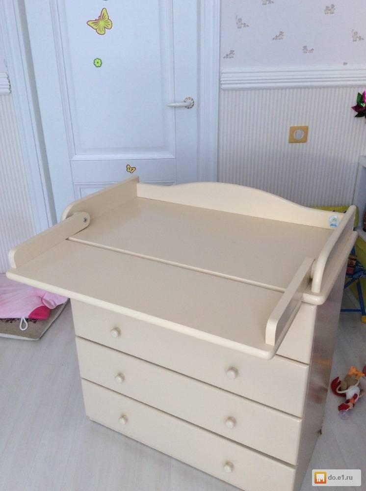 Комод с пеленальным столиком для новорожденных: преимущества, виды, как правильно выбрать и купить