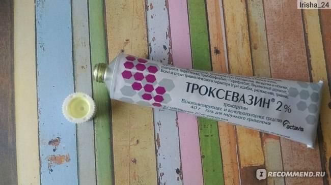 Мазь солкосерил: уникальные составляющие и особенности применения