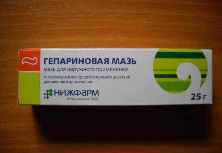 Гепариновая мазь: инструкция по применению, цена, отзывы при геморрое, беременности, от синяков и морщин - medside.ru