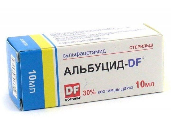 Сульфацил натрия при насморке у детей комаровский