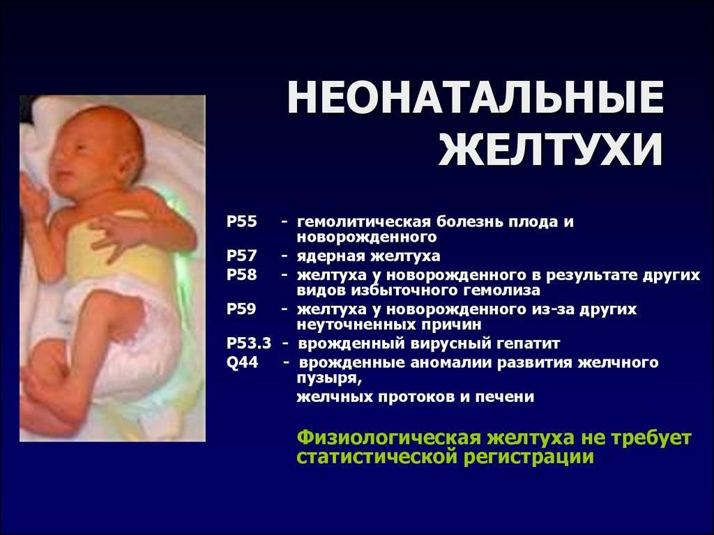 Хронические гепатиты у детей - симптомы болезни, профилактика и лечение хронических гепатитов у детей, причины заболевания и его диагностика на eurolab