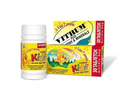 Какие хорошие витамины для детей существуют? витаминный комплекс «джунгли»